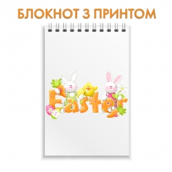 Notepad Easter bunnies little puppies and chicken