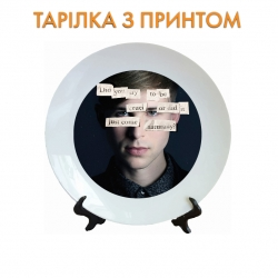 Тарелка 13 Reasons Why Ryan