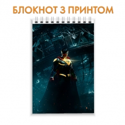 Блокнот Injustice Superhero