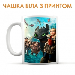 Cup How to Train Your Dragon All Heroes