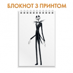 Блокнот The Nightmare Before Christmas Skellington