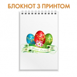 Notepad Easter krashenka green red and blue