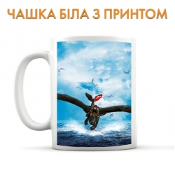 Cup How to Train Your Dragon Water Heroes