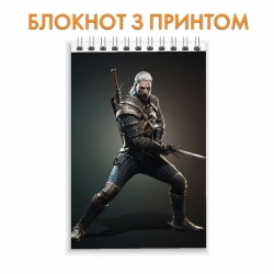 Блокнот The Witcher Geralt of Rivia Hero Print
