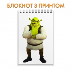 Блокнот Shrek Monster
