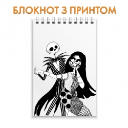 Блокнот The Nightmare Before Christmas Dance