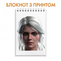 Блокнот The Witcher Ciri Printt