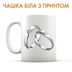 Cup Wedding Silver Rings