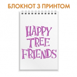 Блокнот Happy Three Friends Logo