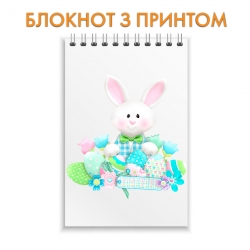 Notepad Easter bunnies krashenki and flowers