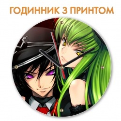 Часы Code Geass CC With Prince