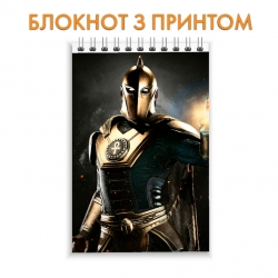 Блокнот Injustice Doctor Fate