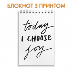 Блокнот Today I choose joy