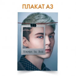 Плакат 13 Reasons Why Alex