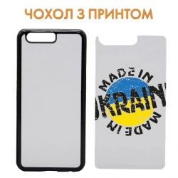 Чехол Made in Ukraine