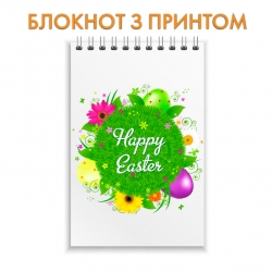 Notebook Easter krashenka and flowers