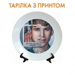 Тарелка 13 Reasons Why Ryan Hero