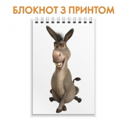 Блокнот Shrek Happy Donkey