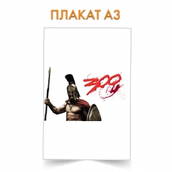 Плакат 300 Spartans Hero Logo Print