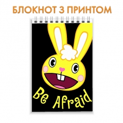 Блокнот Happy Three Friends Be Afraid