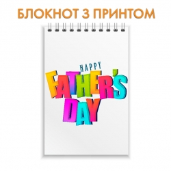 Notepad Father's Day bright inscription
