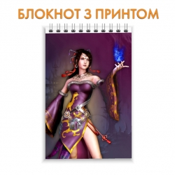Блокнот Perfect World Magic Girl
