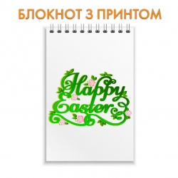 Notepad Easter in green letters