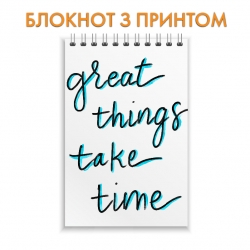Блокнот Great things take time