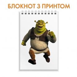 Блокнот Shrek Running Hero