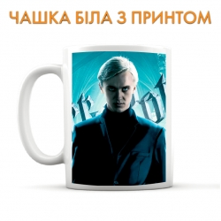 Чашка Harry Potter Draco Malfoy