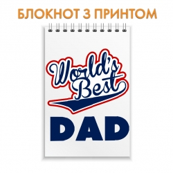 Notepad Father's Day is the best dad in the world