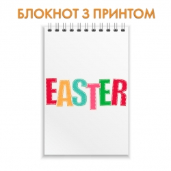 Notepad Easter in colored letters