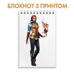 Блокнот The Witcher Triss Merigold