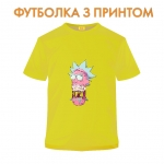 футболка Rick And Morty Monster Rick, желтая