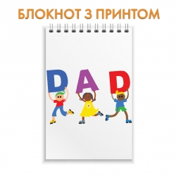 Notepad Father's Day DAD