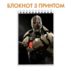 Блокнот Injustice Cyborg