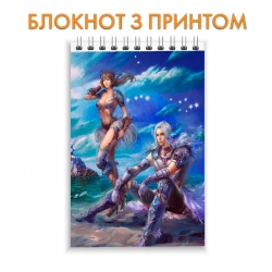 Блокнот Perfect World Heroes Print