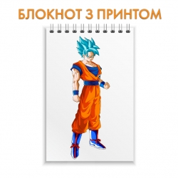 Блокнот Dragon ball Hero