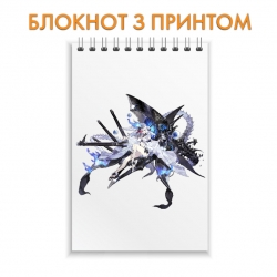 Блокнот Azur Lane Hero Print 0001
