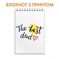 Notepad Father's Day best dad paints