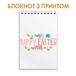Notepad Easter twigs with flowers