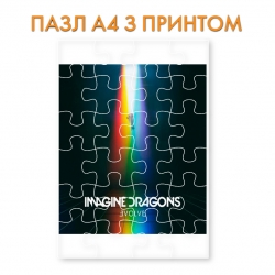 Пазл  Imagine Dragons