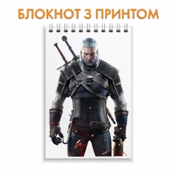 Блокнот The Witcher Strong Geralt of Rivia Hero