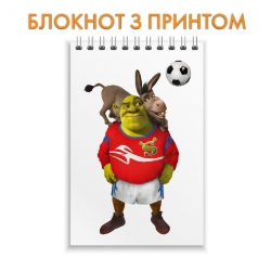 Блокнот Shrek Football Version