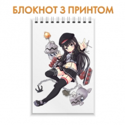 Блокнот Azur Lane Hero Print 0002