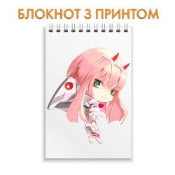 Блокнот Darling in the FranXX Little Zero Two