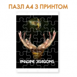 Пазл   Imagine Dragons 2