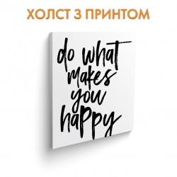 Холст Do what makes you happy