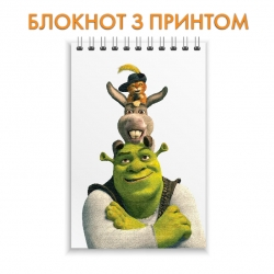 Блокнот Shrek Happy Friends