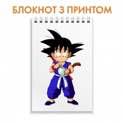 Блокнот Dragon ball Gokuu Son